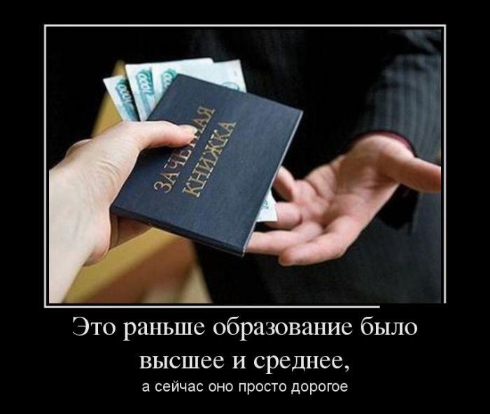 http://trinixy.ru/pics5/20170119/demotivatory_02.jpg