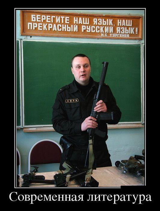 http://trinixy.ru/pics5/20170119/demotivatory_04.jpg