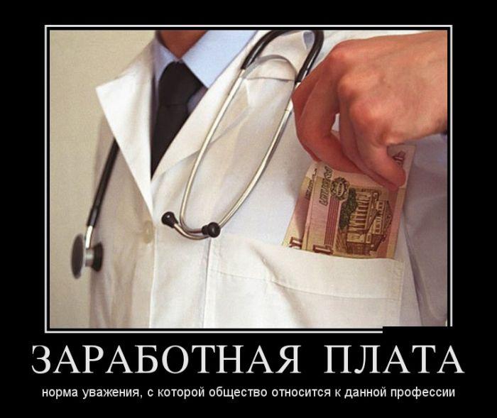 http://trinixy.ru/pics5/20170119/demotivatory_09.jpg