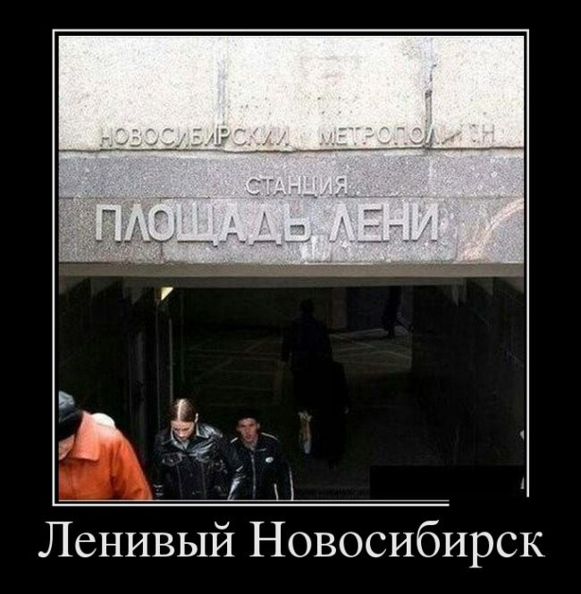 http://trinixy.ru/pics5/20170119/demotivatory_17.jpg