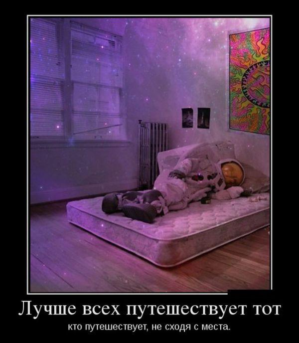 http://trinixy.ru/pics5/20170119/demotivatory_28.jpg
