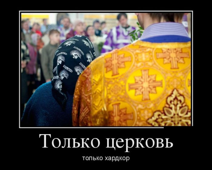 http://trinixy.ru/pics5/20170119/demotivatory_29.jpg