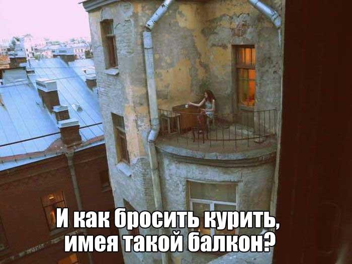 http://trinixy.ru/pics5/20170119/podborka_vecher_06.jpg