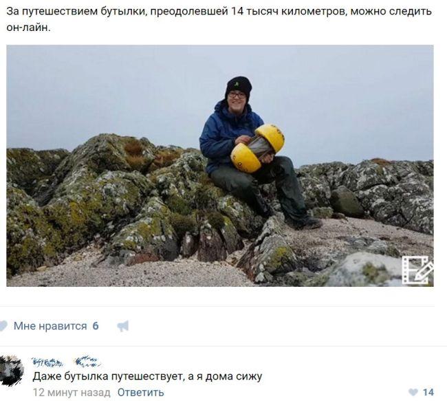 http://trinixy.ru/pics5/20170119/podborka_vecher_18.jpg