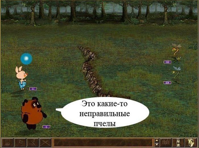 http://trinixy.ru/pics5/20170119/podborka_vecher_33.jpg