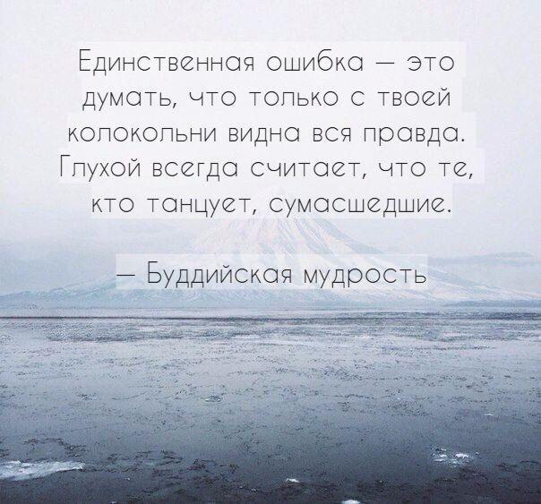 http://trinixy.ru/pics5/20170119/podborka_vecher_36.jpg