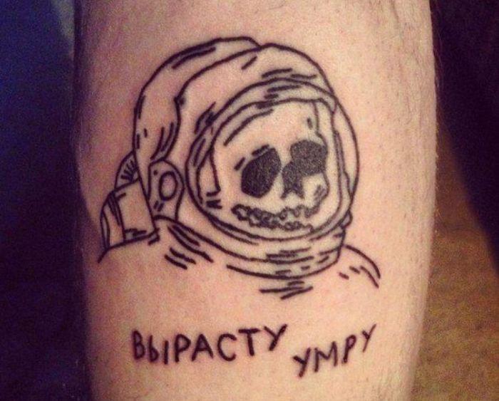 Необычные послания в татуировках (22 фото)