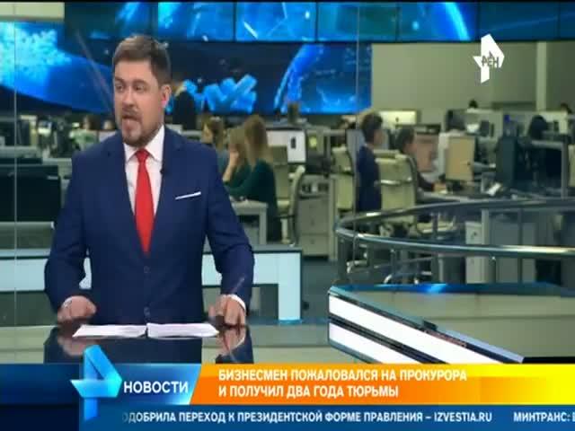 Красноярский бизнесмен, требовавший справедливости, сядет в тюрьму