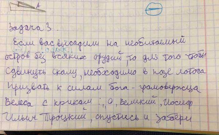 Оригинальный ответ на Олимпиаде по физике (2 фото)