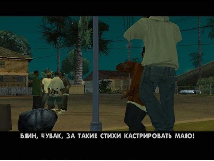Прелести русской локализации известных компьютерных игр (15 картинок)