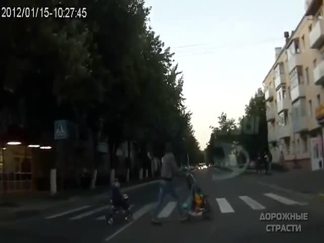 Благодарные пешеходы
