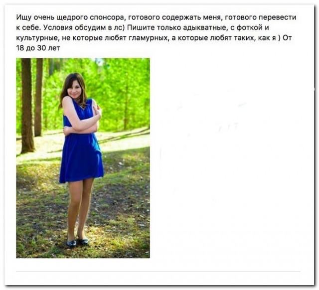 Провинциалка в поисках олигарха (6 фото)