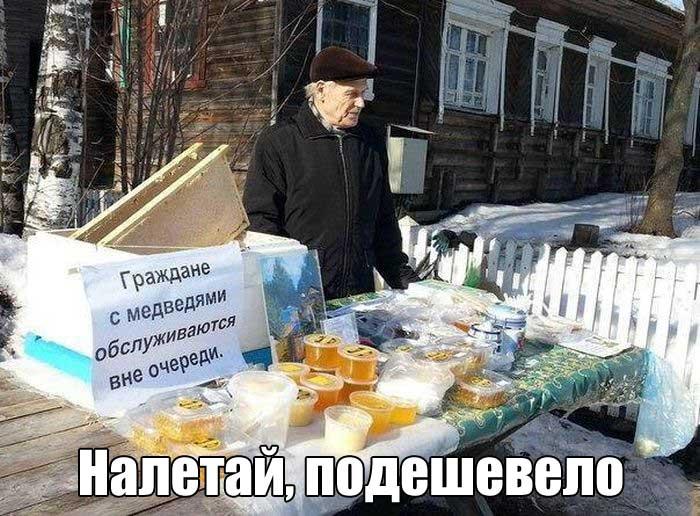 Новости 23 ноября 2016 в москве