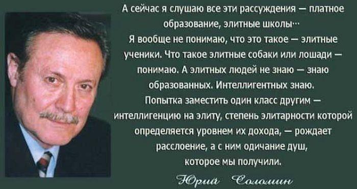 Ректор МГУ объявил минимальную стоимость обучения в ВУЗе (фото)