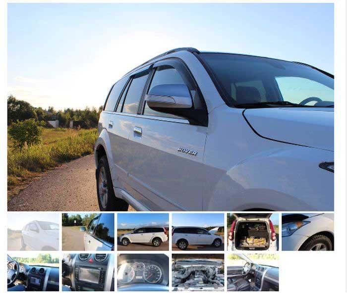 Креативное объявление о продаже автомобиля (2 фото)