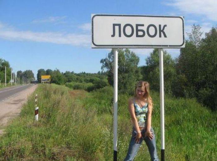 nazvaniya_v_rossii_06.jpg