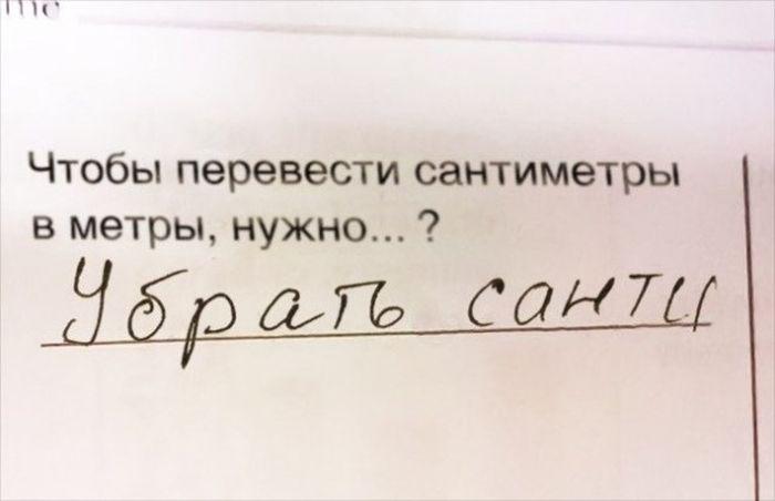 Креативные ответы на задания от студентов и учеников (14 фото)