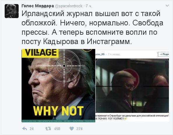 Политический юмор из соцсетей (25 скриншотов)