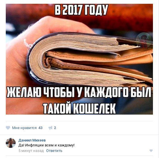 Юмор из соцсетей (26 скриншотов)