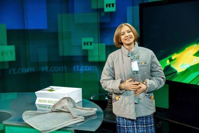 Наталье Поклонской подарили ватник (3 фото)