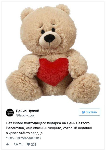 День святого Валентина (31 фото)