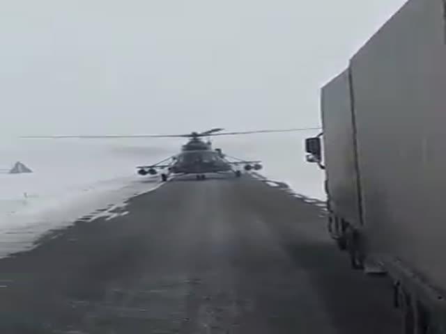 Военный вертолет приземлился на трассу, чтобы узнать дорогу