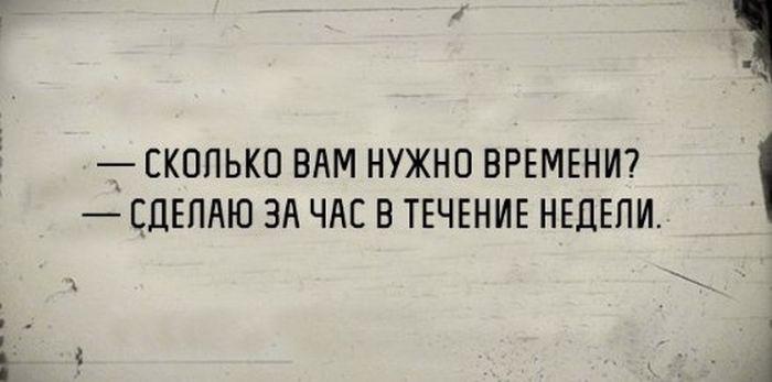 podborka_dnevnaya_40.jpg