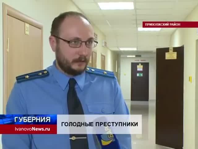 В Приволжске судят пенсионерку за то, что она украла хлеб