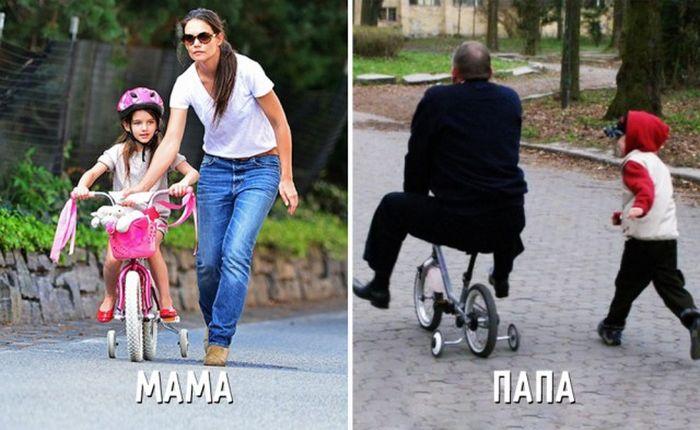 Воспитание ребенка глазами мам и пап (14 фото)