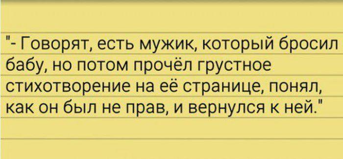 Женский юмор из соцсетей (21 фото)