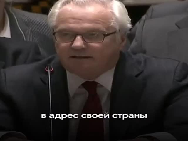 Накануне своего 65-летия умер глава российский миссии при ООН Виталий Чуркин