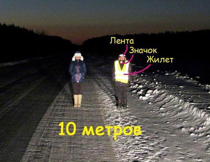 Видимость на дороге в темное время суток (3 фото)