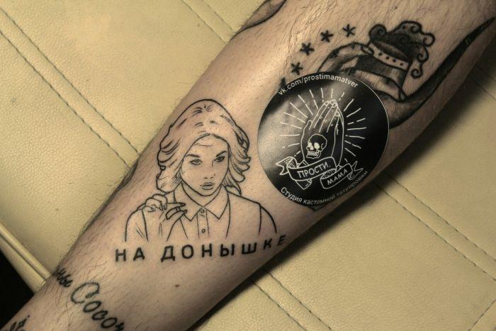 Мемы с Дианой Шурыгиной выходят за пределы сети (2 фото)