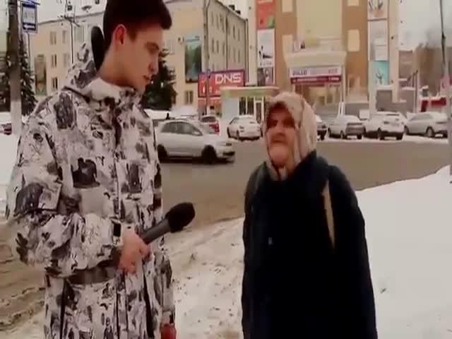 Бабушка знает, что действительно следует снимать
