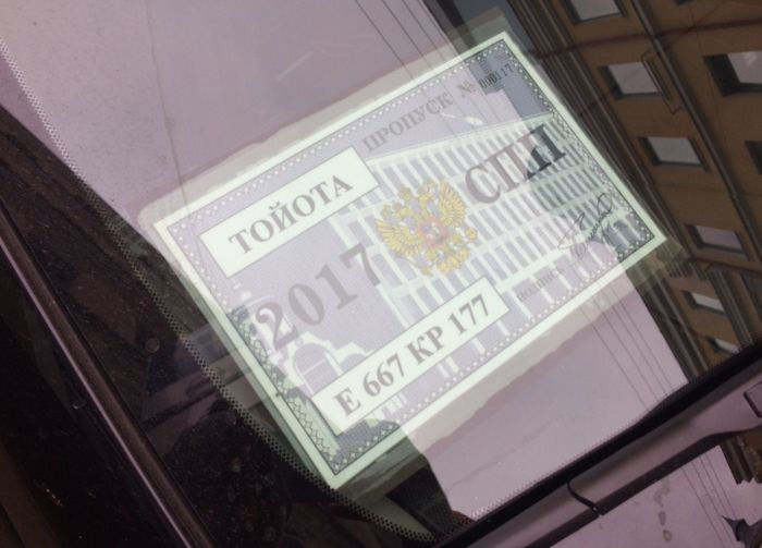 Еще один чиновник, не желающий оплачивать штрафы (3 фото)