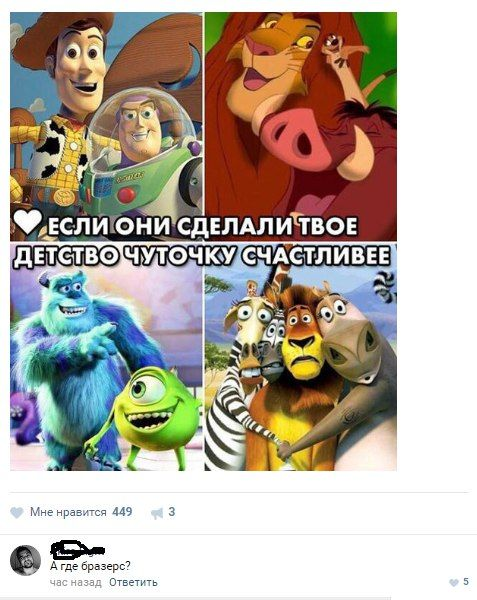 Юмор из социальных сетей (21 скриншот)