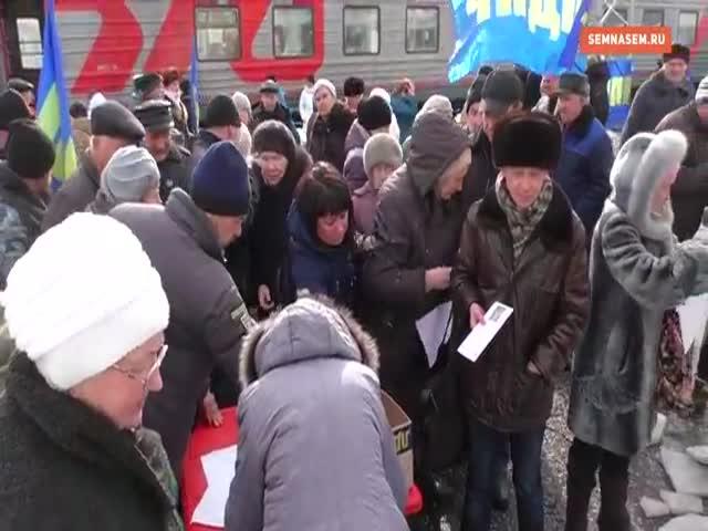 Жители Кирова устроили давку на раздаче сувенирной продукции ЛДПР