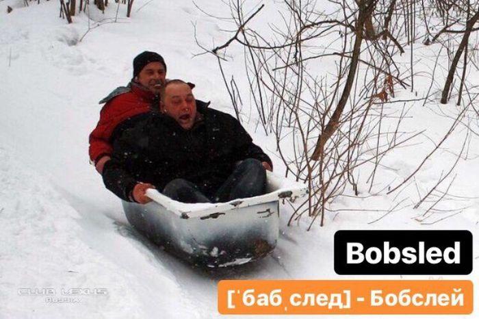 Минутка забавного английского (19 картинок)