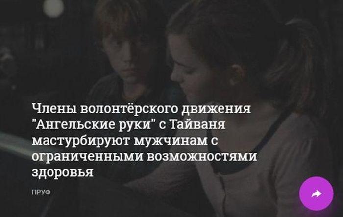 podborka_vecher_36.jpg
