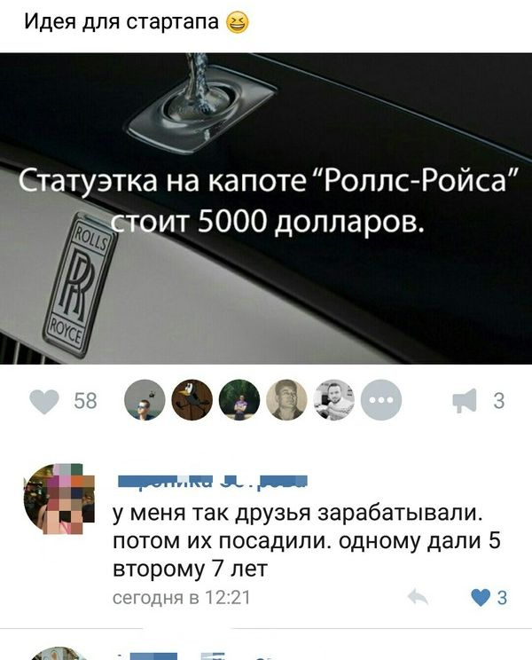 Прикольные посты и комментарии из соцсетей (21 скриншот)