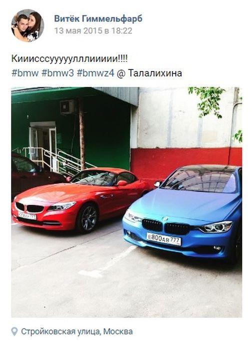 Роскошная жизнь задержанного генерала МВД Вячеслава Варчука (21 фото)
