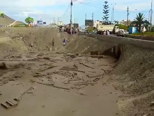 Сход сели в Перу