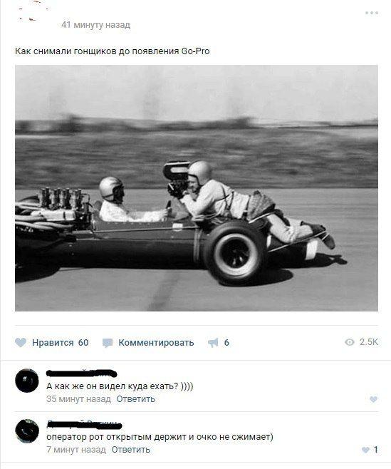 Порция юмора из социальных сетей (26 скриншотов)