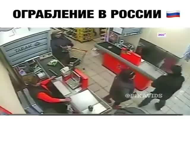 «Жестокое» ограбление супермаркета