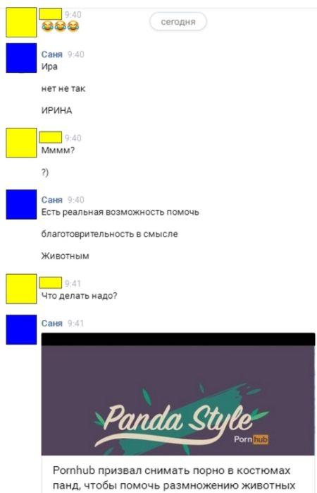 Юмор из социальных сетей (27 скриншотов)
