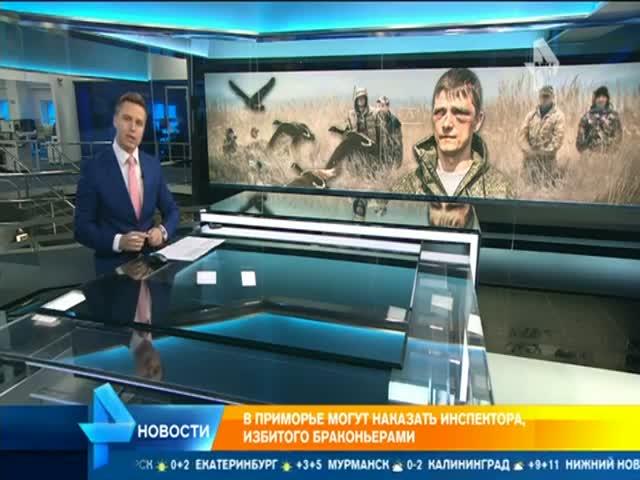 В Приморье в отношении избитого браконьерами егеря проводят проверку