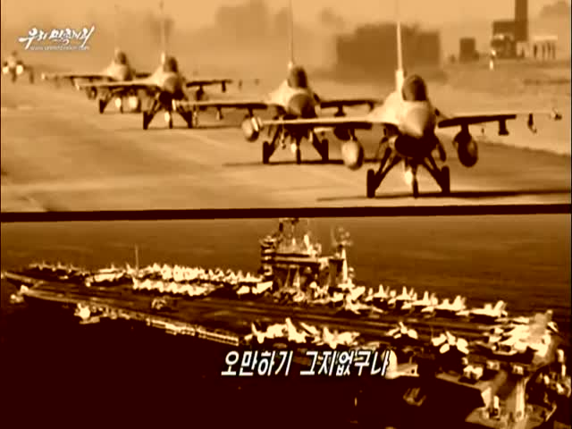 Пропаганда Северной Кореи