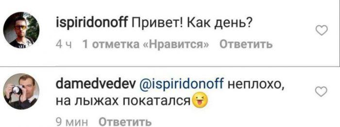Дмитрий Медведев рассказал, как провел 26 марта - день массовых акций протеста «Он нам не Димон» (2 фото)