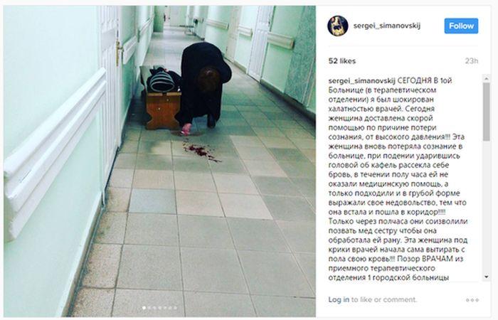 В пятигорской больнице женщину заставили вытирать свою кровь на полу (2 фото)