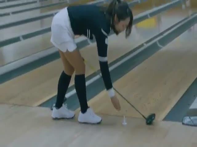 Гольфистка Минг Ким сыграла в боулинг привычным для себя способом